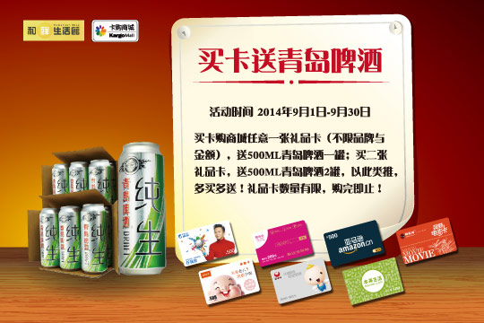 上海和鲜9月活动1 列表图 new