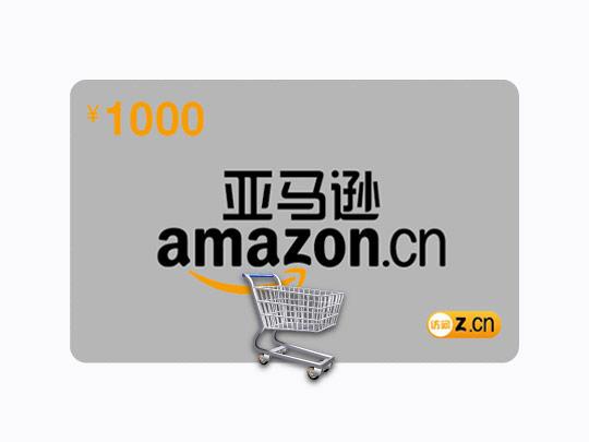 亞馬遜1000 new
