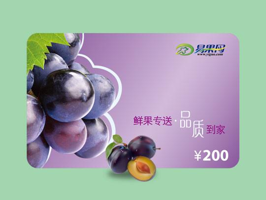 yiguo_200