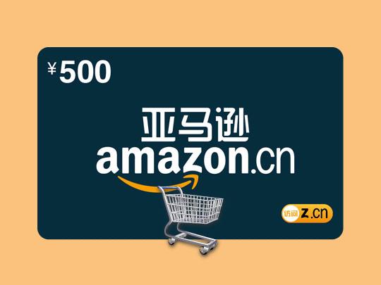 amazon_500