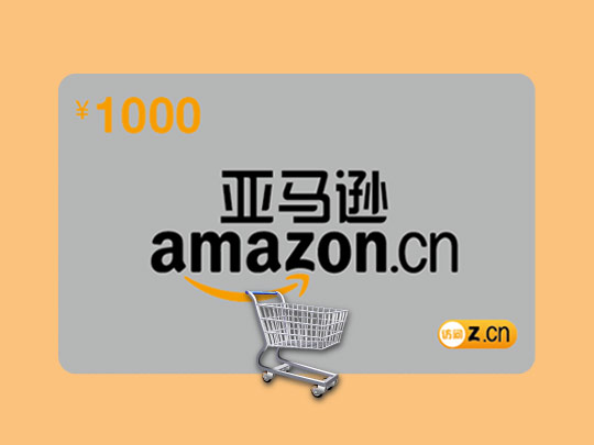 amazon_1000