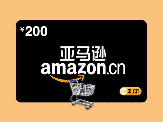 amazon_200
